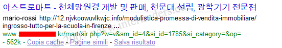 spam nome 01